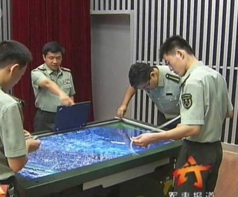 我军研制出中国首幅3D地形图 技术国际领先