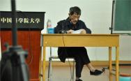 遥感学家李小文:光脚穿布鞋做报告走红网络