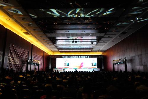 融合 开放 智能 2014地理信息开发者大会开幕