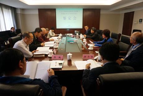 上海司南公司科技成果鉴定会在北京