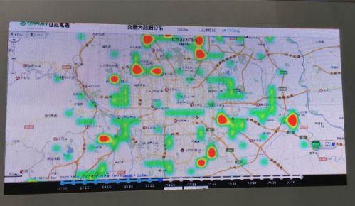 大数据平台-热力图