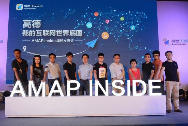 Amap_Inside