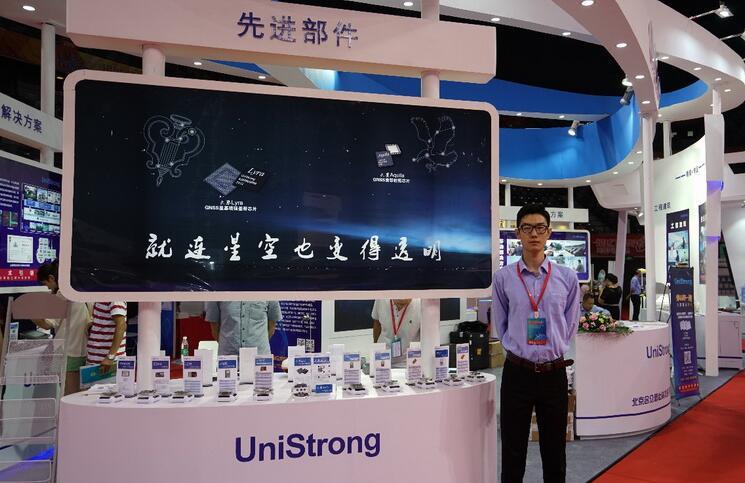 合众思壮全产业链亮相第六届中国卫星导航与位置服务年会
