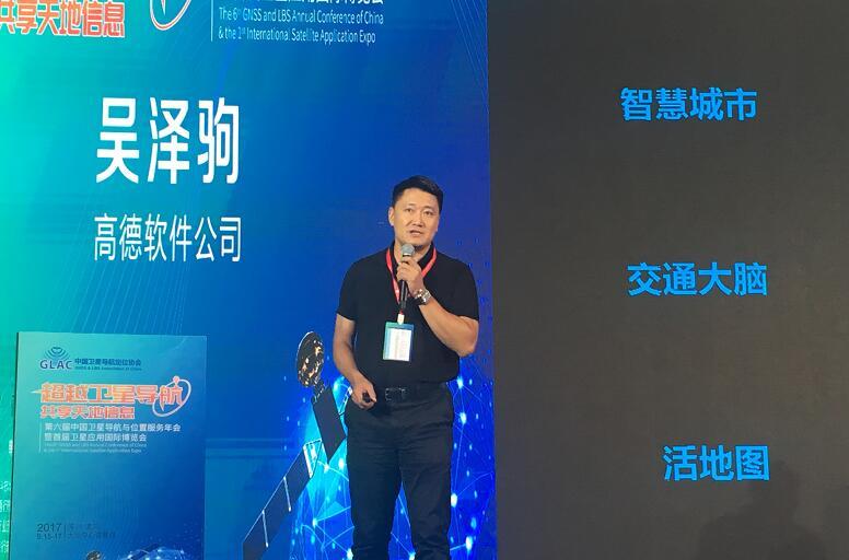 吴泽驹:互联网大数据时代的交通管理服务创新