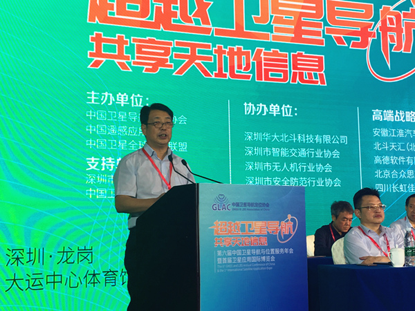 于贤成:北斗产业将在龙岗区腾飞发展