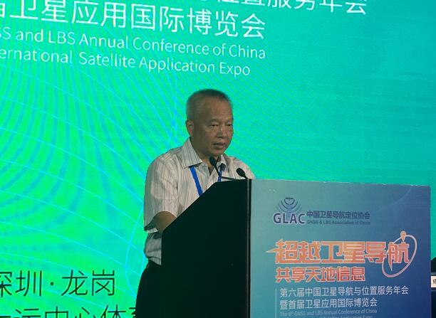 杨长风:北斗三号全球系统的建设已全面启动