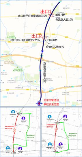 3高德地图打造城市智慧交通3.jpeg
