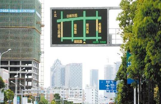 3高德地图打造城市智慧交通1.jpeg