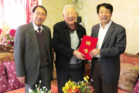 """中国卫星导航定位协会拜会""""卫星之"""
