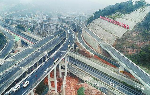 雅康高速雅泸段31日试通车 北斗地灾监测系统护航