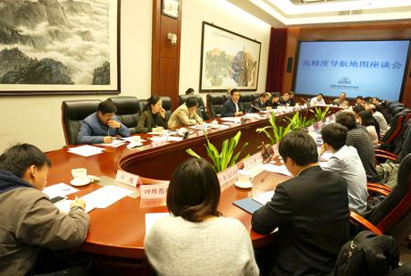 聚焦智慧社会新需求,郑州时时彩开奖视频促进地理信息
