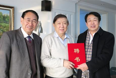 中国卫星导航定位协会拜会科技部原