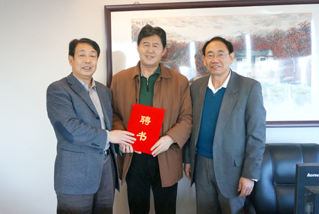 中国卫星导航定位协会拜会国家测绘