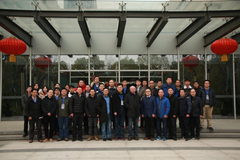 第一届《 数字中国与摄影测量研讨会》在上海北斗产业基地成功举行