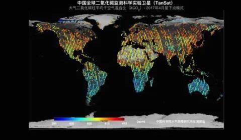中国碳卫星获得首幅全球二氧化碳分布图