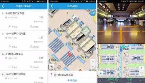 站内导航助力京沪高铁,一路便捷好还乡