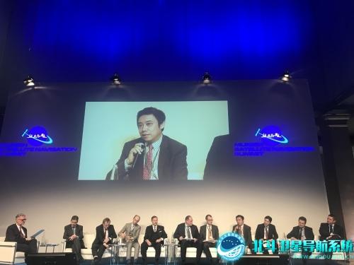 我国代表团赴德国参加2018年慕尼黑卫星导航峰会