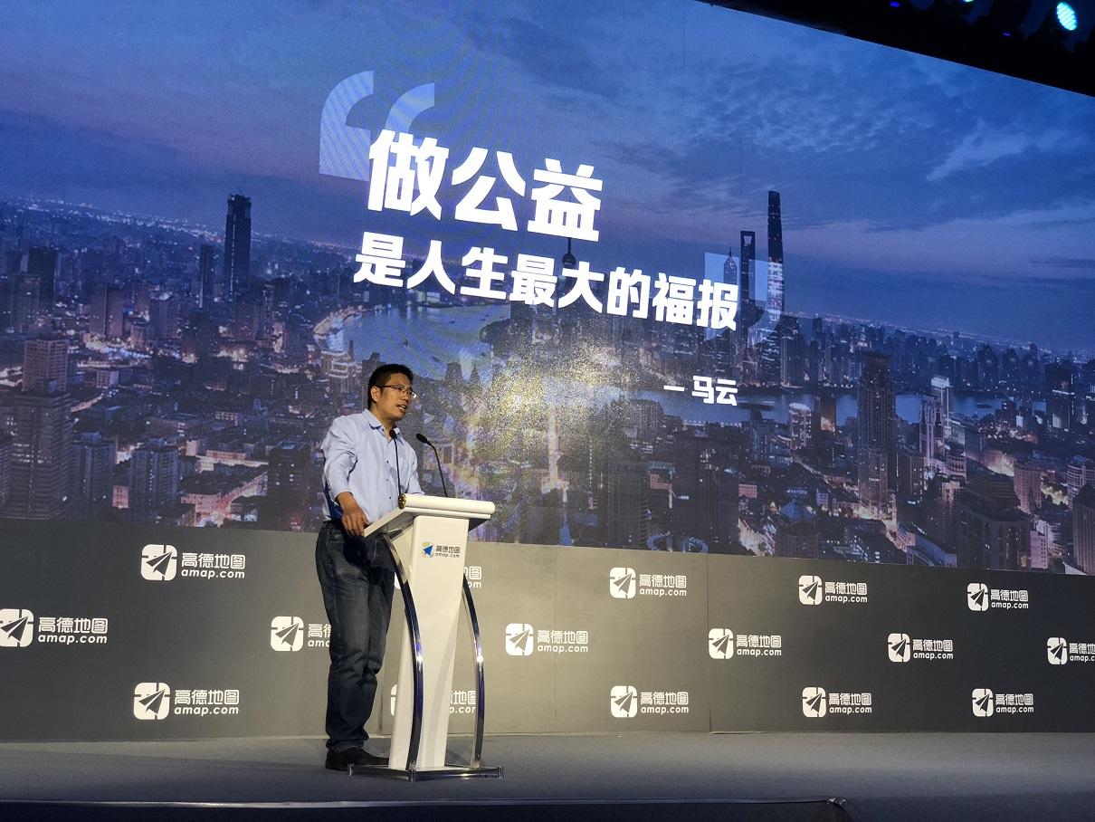 布局共享出行,高德新总裁刘振飞的第一把火