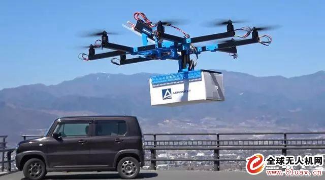 日本研高稳定性无人机,快递、VR拍摄不再晃来晃去!
