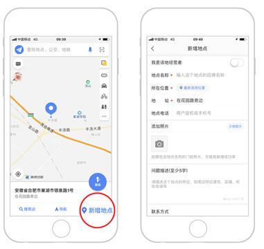 """高德与安徽省农委会达成战略合作 共同打造""""农家乐地图"""""""