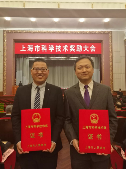 3华测导航两项目获上海市科技进步奖.jpg