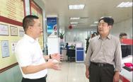 于贤成会长在广东省开展企业调研考察工作