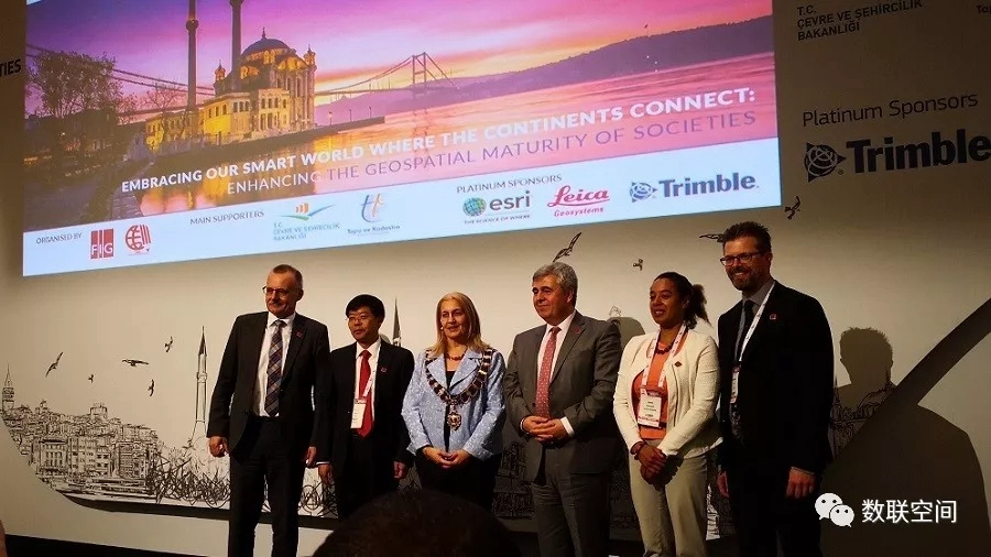 FIG 2018:让中国测绘地理信息界深入世界