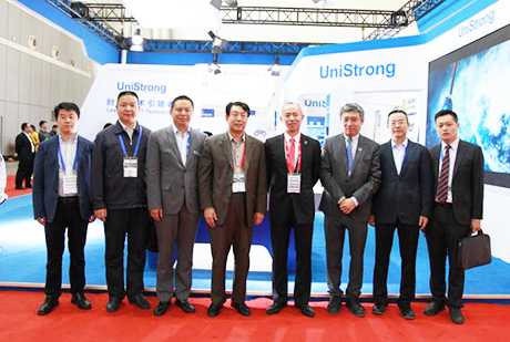 于贤成会长出席第九届中国卫星导航