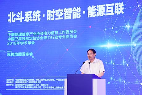 中位协电力行业应用专业委员会2018