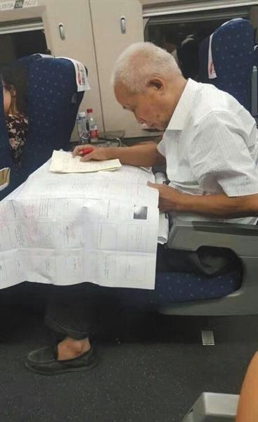 图为刘先林院士。图片来源人民日报官微