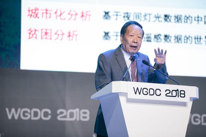 李德仁院士WGDC2018演讲:遥感已进入到对人、对社会观测的新阶段