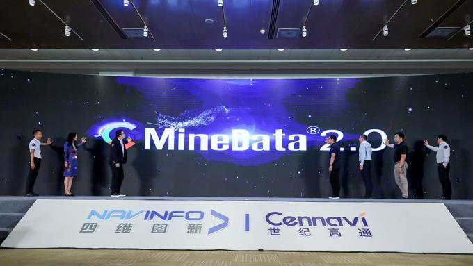 从跨界到融界,四维图新深耕位置大数据发布MineData 2.0