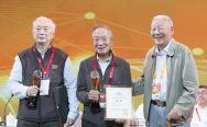 陈俊勇院士和许其凤院士获得卫星导航定位终身成就奖