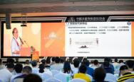 刘经南许其凤陈学庚院士出席北斗产业高端论坛作主题报告