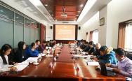 中位协召开青年工作委员会成立大会
