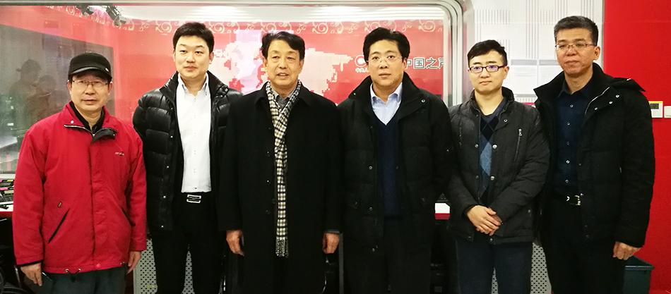 中国卫星导航定位协会于贤成会长走访中央人民广播电台