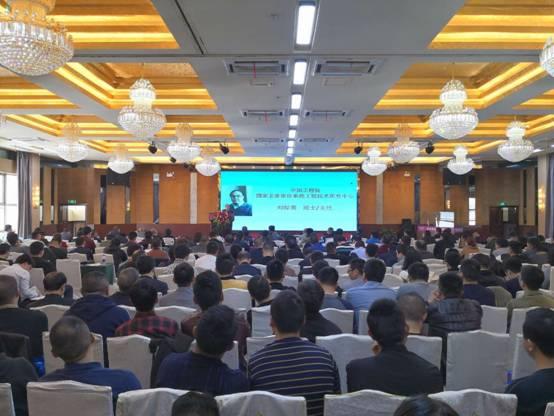 中国卫星导航定位协会在贵州举办城乡建设领域应用北斗卫星导航技术讲座