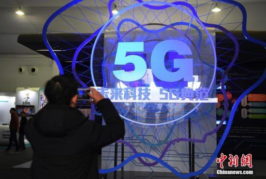 资料图:5G产品展示 <a target=