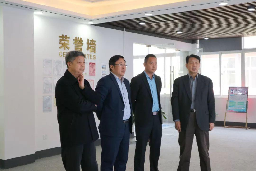 中国卫星导航定位协会于贤成会长一行到安徽埃帕克公司调研
