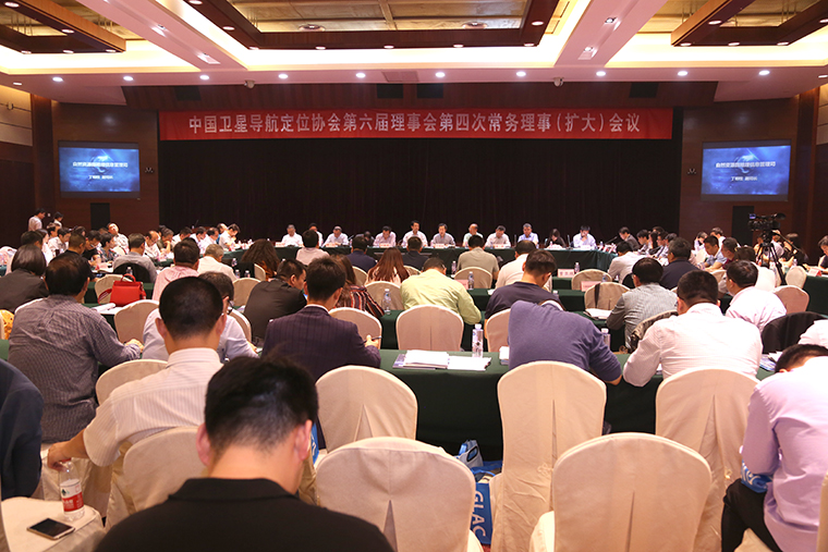 中位协六届四次常务理事(扩大)会议在京召开