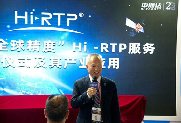 北斗卫星导航系统总设计师杨长风致辞.jpg