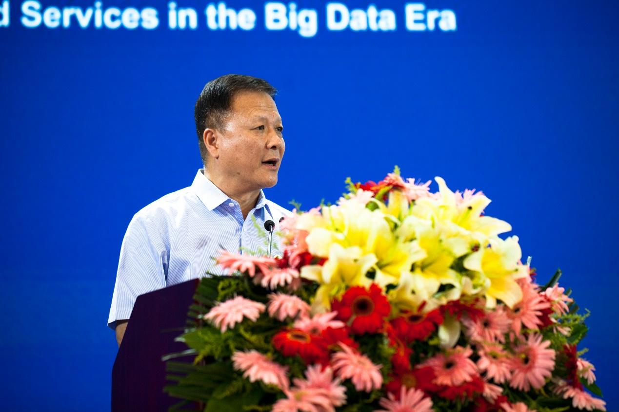 中位协在贵阳大数据博览会上举办大数据时代的导航定位