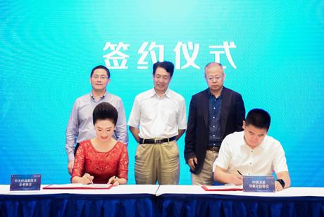 中位协与中关村高新技术企业协会签