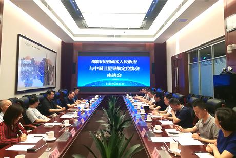 中位协与绵阳市涪城区政府举行工作