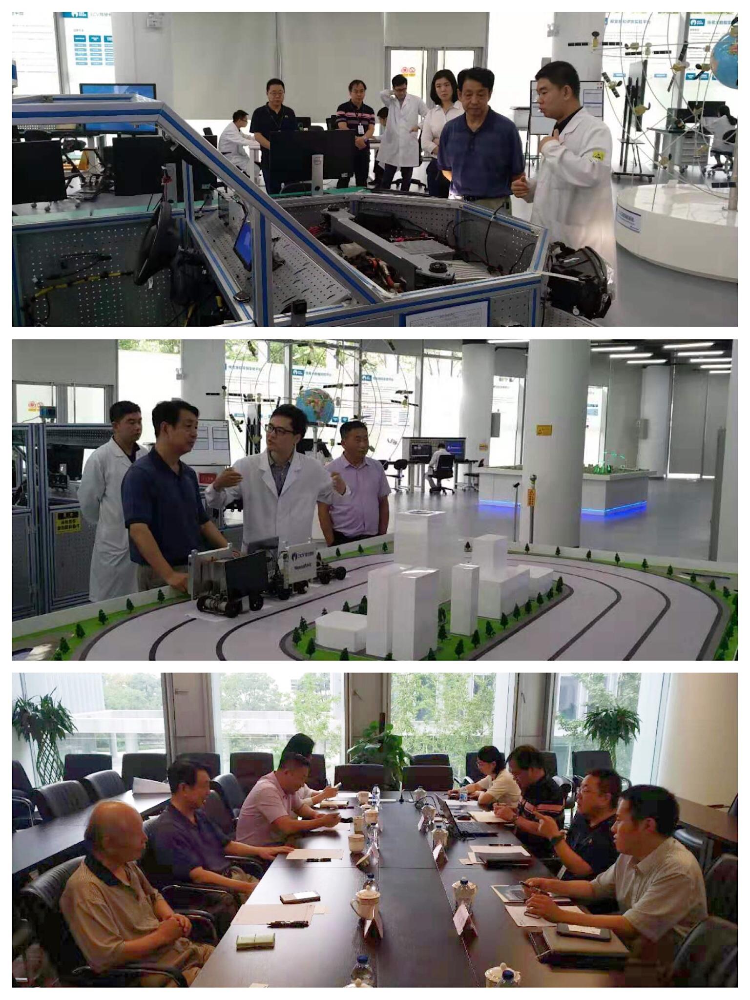 中国卫星导航定位协会会长于贤成到国汽(北京)智能网联汽车研究院调研