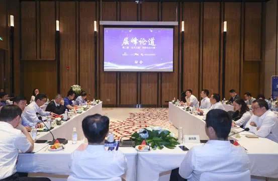 """""""北斗之星""""創新創業大賽層峰論道成功舉行"""