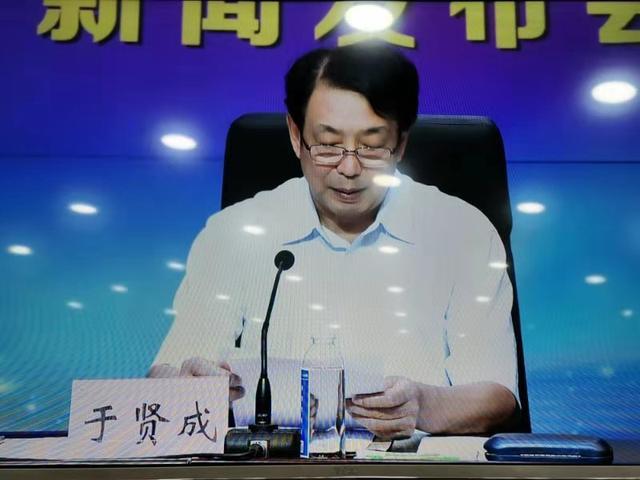 中位协第八届年会暨中国北斗应用大会新闻发布会在郑州召开