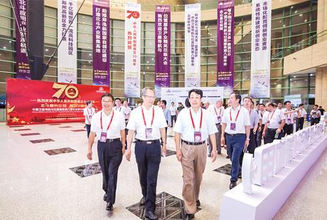 中位协第八届年会在郑州召开