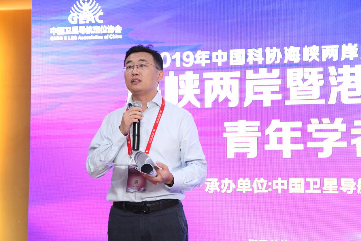中位協海峽兩岸暨港澳北斗論壇在鄭州成功召開