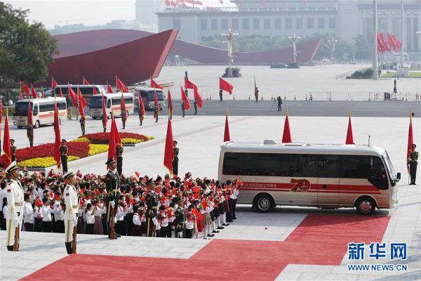(时政)(6)国家勋章和国家荣誉称号颁授仪式在京举行